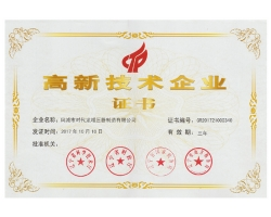 Awarded Liaoning high tech enterprise company in 2017