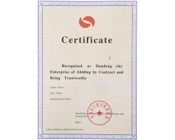 got the title of contract abiding and credit respecting enterprise company in Dandong City