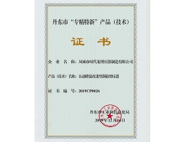 Specialization and Special New Certificate